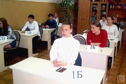гдз по русскому власенков 11