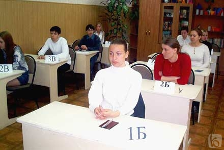 решебник по прописи 1 класс
