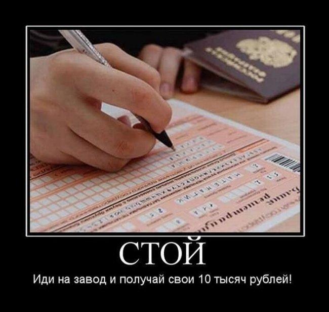 английский язык гдз 10 11
